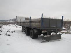 МАЗ 93971. Продаётся полуприцеп , 20 000 кг.