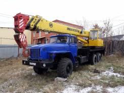 Ивановец КС-45717-1. КС 45717-1, 8 000 куб. см., 25 000 кг., 21 м.