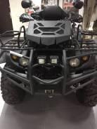 Baltmotors ATV 700. исправен, есть птс, с пробегом