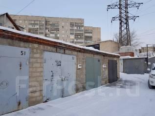 Гаражи кооперативные. улица Сигнальная 2в, р-н Железнодорожный, электричество, подвал.