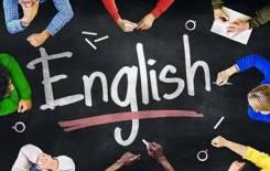 Английский - переводы