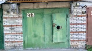 Гаражи капитальные. переулок Призывной 11, р-н Центральный, 22 кв.м., электричество, подвал.