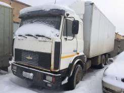 МАЗ 6303. Продается МАЗ-термобудка 12 тонн, 3 000 куб. см., 12 000 кг.