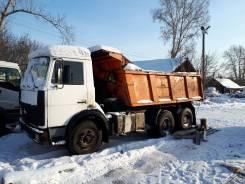 МАЗ 5516. Продается , 2 000 куб. см., 2 000 кг.