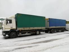 МАЗ 5340В3-470-000. Продаётся грузовик с сцепкой , 5 000 куб. см., 19 000 кг.