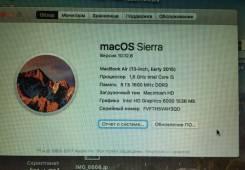 Apple MacBook Air 13. 1 600,0ГГц, ОЗУ 8192 МБ и больше