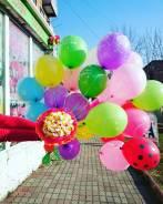 Цветы , шары , украшения , подарки , сувениры, доставка