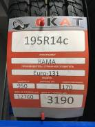 Кама-Euro-131. Летние, 2017 год, без износа, 4 шт