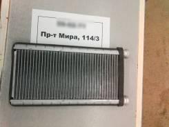 Установка радиатора печки на Lexus в Омске