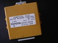 Кнопка управления зеркалами. Lexus GX470, UZJ120 Двигатель 2UZFE