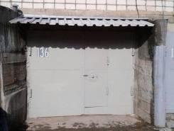 Гаражи капитальные. Волочаевский городок, р-н Центральный, 22 кв.м., электричество