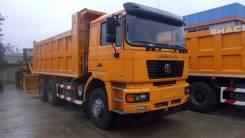 Shaanxi Shacman. Самосвал Shacman 6x4 SX3256DR384, 9 726 куб. см., 31 000 кг.
