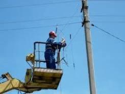 Электромонтер по ремонту воздушных линий электропередач. Улица ДОС 4, микр. Старт