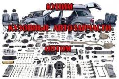 Lexus. BMW,Audi,Mitsubishi,Mercedes -Benc,,Toyota,Ford,Nissan,Mazda,Hyundai,Kia,Volkswagen