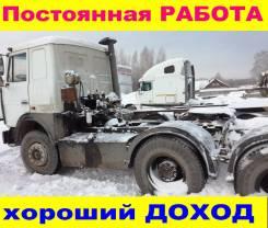 МАЗ 642205-020. Продам МАЗ 6422 2004г контейнеровоз Работа Рассрочка, 14 860 куб. см., 35 000 кг.