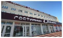 Сдаются в аренду офисные помещения и торговые точки. 12 кв.м., улица Пушкина 2, р-н Центр