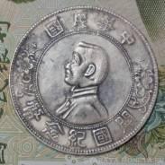 Монета 1 Юань Доллар 1927 Год Мементо СУНЬ Ятсен Китай Серебро