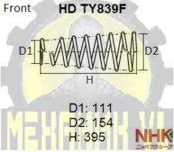 Пружина подвески усиленная NHK HEAVY DUTY (HD) HD TY839F HDTY839F