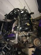 Двигатель Mazda; 2.3л. L3