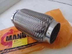 Гофра глушителя 3-ех слойная Германия размер 50x150 Great Wall Hover , Hover H3 , Hover H5 , Safe , Sailor , Wingle