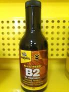 B-2 Oil Treatment U5713