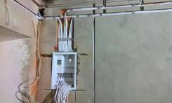 Электромонтаж, кондиционирование, квалифицированные электрики Звоните