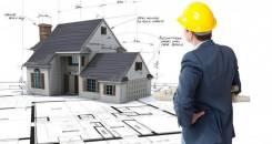 Инженерная помощь при покупке недвижимости в Комсомольске-на Амуре