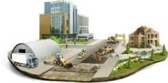 Снабжение объектов стройматериалами