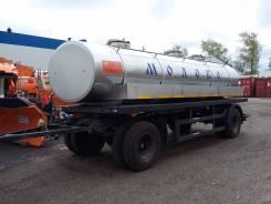 Нефаз 8332. В наличии: Прицеп молоковоз 912801 на шасси -1100000-01, 12 900 кг.