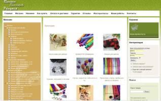 Продам действующий прибыльный интернет-магазин товаров для рукоделия