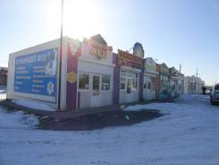Действующий арендный бизнес в городе Находка