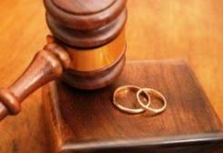 Помощь юриста по семейному праву в Хабаровске