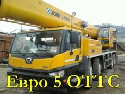 Xcmg. Автокран XCMG QY50KS Евро4, 10 000 куб. см., 50 000 кг., 56 м.
