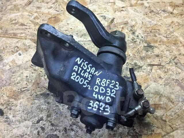 Редуктор рулевой Nissan Atlas 2005г. R8F23 QD32 4WD T3673. Nissan Atlas, N6F23, P2F23, P6F23, P8F23, R8F23 Двигатели: QD32, TD25, TD27