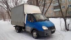 ГАЗ 3302. Продаю Газ 3302, 2 800 куб. см., 1 500 кг.