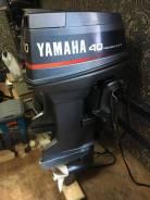 Yamaha. 50,00л.с., 2-тактный, бензиновый, нога L (508 мм), Год: 2001 год