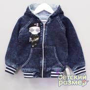Куртки джинсовые. Рост: 80-86, 86-92, 92-98, 98-104, 104-110, 110-116 см. Под заказ