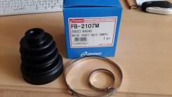 Пыльник привода fb2107