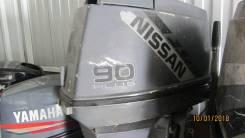 Nissan Marine. 90,00л.с., 2-тактный, бензиновый, нога L (508 мм), Год: 1999 год