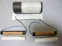 Speaker Harmonizer RA-7000 SP Infra Noise-фильтрация частотных наводо