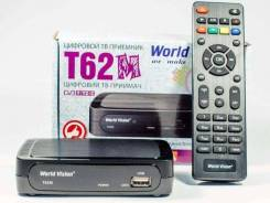 Ресивер Приставка Тюнер для Кабельного ТВ, DVB-T/T2, DVB-C