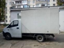ГАЗ ГАЗель Next. , 2 800 куб. см., 3 000 кг.
