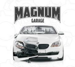 Профессиональный кузовной ремонт Magnum garage