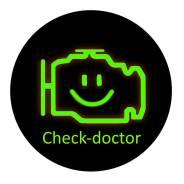 Автоэлектрик, диагностика и ремонт двигателя, сигнализации, подогревы