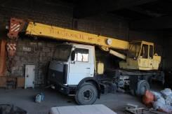 Ивановец КС-35715-2. Автокран МаЗ , 11 150 куб. см., 17 000 кг., 14 м.