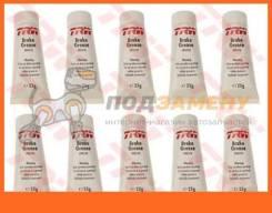 Смазка пластичная 25г TRW / PFG110