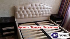 Кровати с подъемными механизмами. Под заказ
