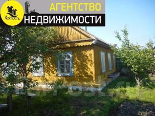 Продам дом в центре города Арсеньева. Арсеньев, р-н Калининская, площадь дома 45 кв.м., электричество 10 кВт, отопление твердотопливное, от агентства...