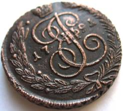 5 Копеек 1791 год (АМ! ) Аннинский МД Екатерина II Состояние!