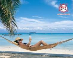Вьетнам. Нячанг. Пляжный отдых. Ньячанг! Пляжный отдых! Туры в расрочку! Раннее бронирование!